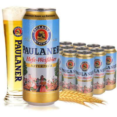 柏龙小麦白啤酒500ml*24罐装整箱装