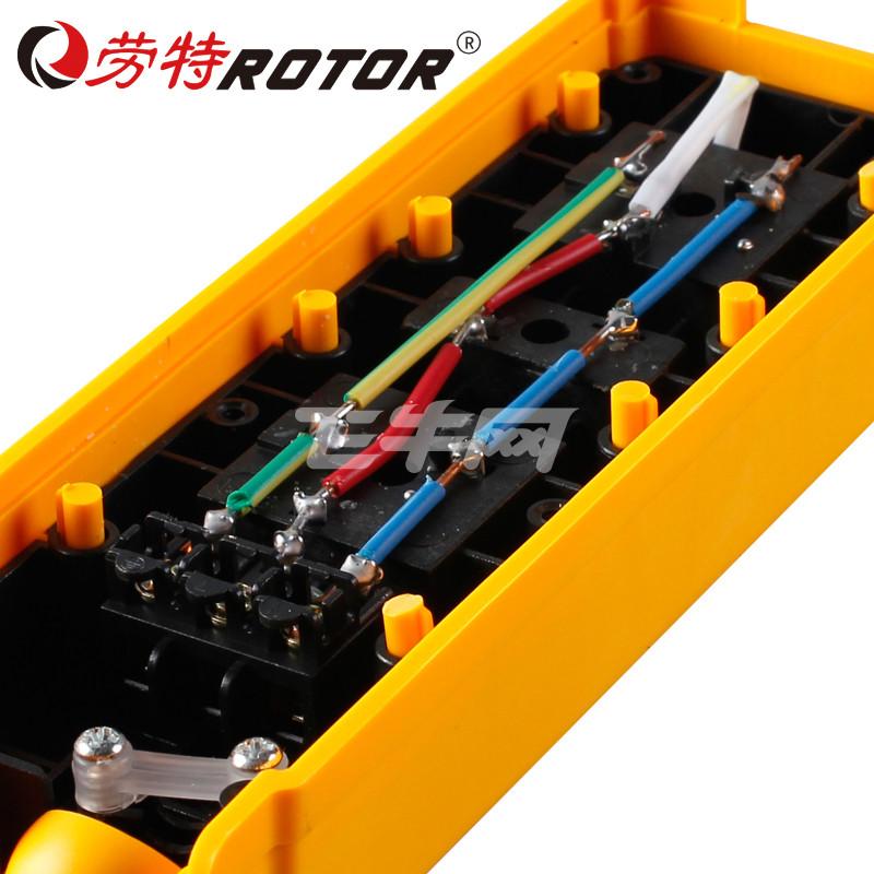 劳特 工程接线板 工地专用插座 无线排插面板 自己接线电插板832