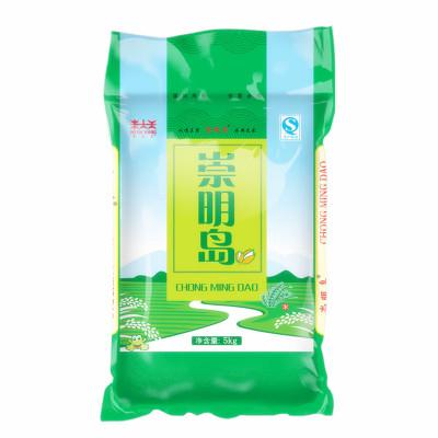 崇明岛现磨新大米5kg(10斤) 生态香米