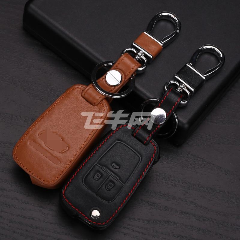 美霸 雪佛兰牛皮钥匙包专车专用适用于科鲁兹/景程/唯欧 /创酷 /新