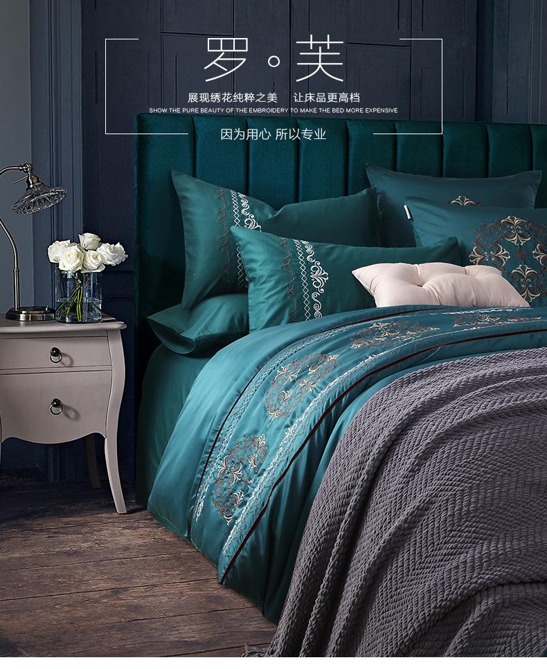 新品欧式美式床上四件套