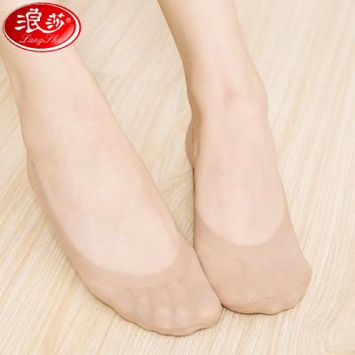 4双浪莎船袜女 薄款夏季丝袜短袜隐形船袜隐形袜浅口硅胶防滑袜子女YMW1856价格