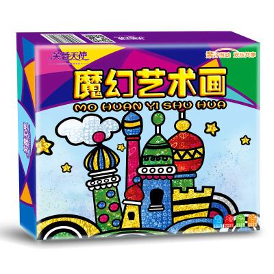 芙蓉天使儿童手工diy制作玩具神奇魔幻艺术贴纸画幼儿园创意贴画