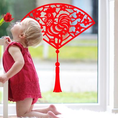新年扇形心意装饰店铺橱窗布置玻璃墙新年贴纸元旦过年窗花春节