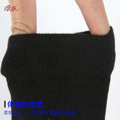 LV669浪莎6双装棉袜男袜中筒四季商务休闲棉袜透气防臭报价