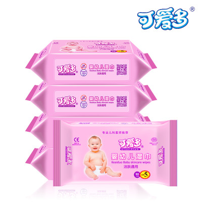 可爱多婴儿清洁湿巾85片(加量装)*5包组合