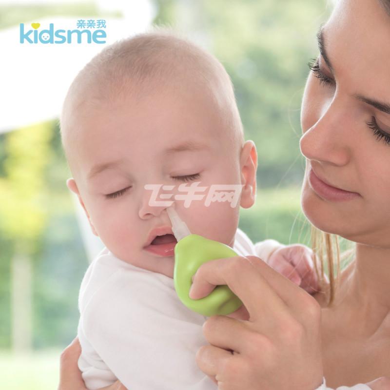 亲亲我 婴儿吸鼻器吸鼻屎 吸痰器鼻涕器滴鼻婴儿宝宝吸鼻器新生儿