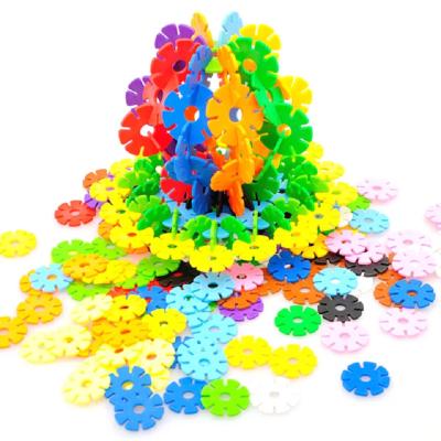 木丸子大号雪花片积木1公斤装宝宝益智拼插玩具
