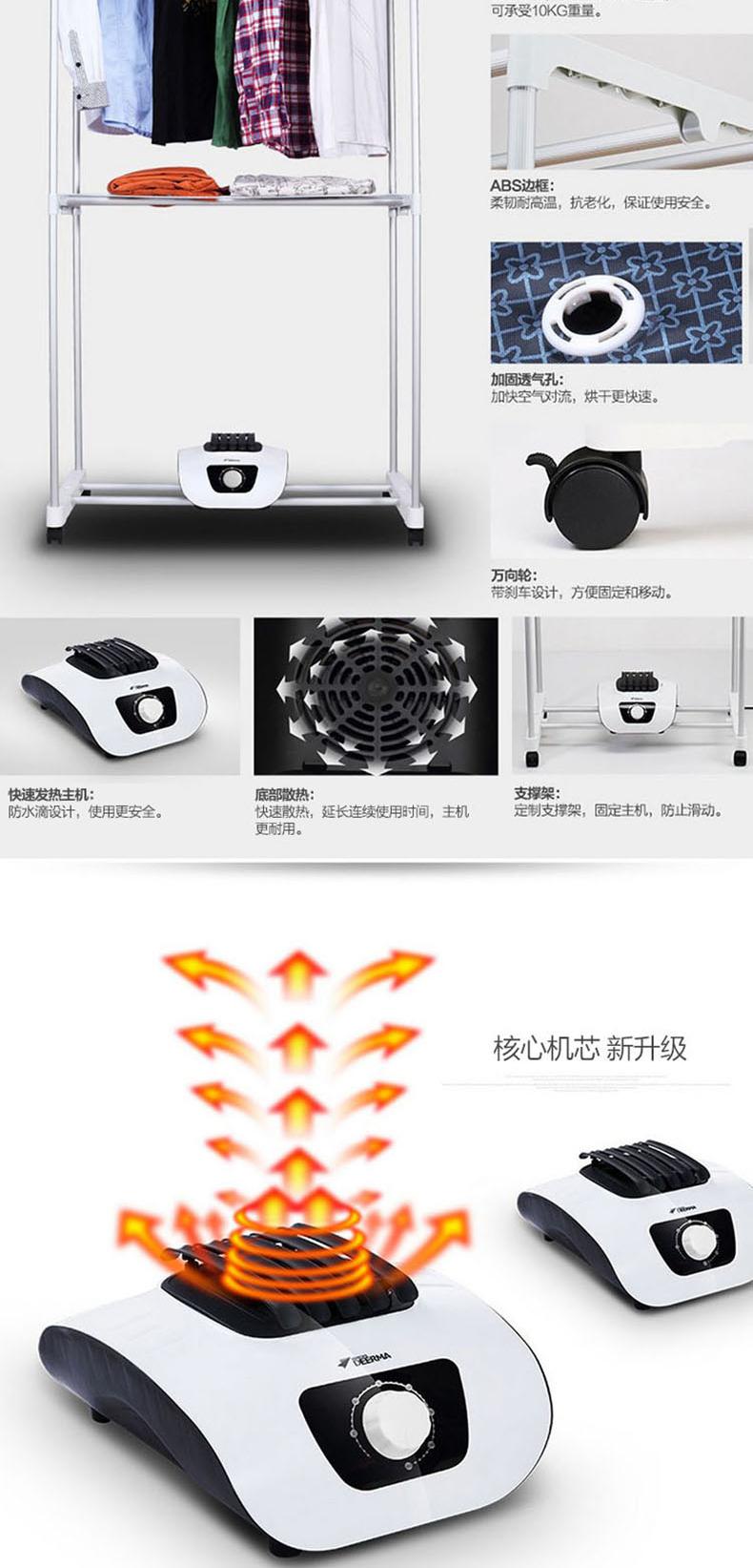 德尔玛干衣机家用省电超静音 可折叠双层衣柜烘干机器宝宝专用R10好不好