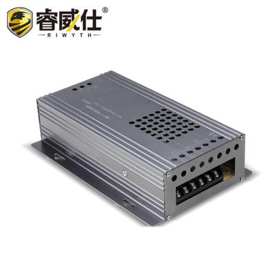 12v20a 监控专用大功率开关电源