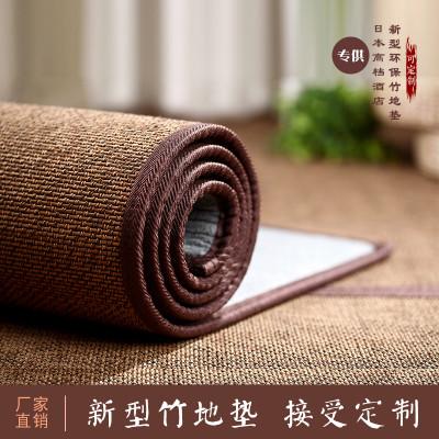 竹之良造 日式竹编地毯 客厅茶几地毯 卧室飘窗垫 家用榻榻米地垫