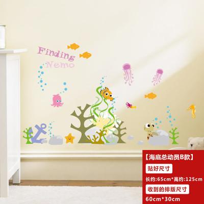 迪士尼 海底总动员身高贴 卧室儿童房幼儿园教卡通装饰墙贴画b款,c款