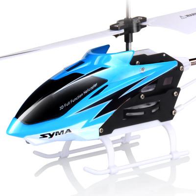 syma司马航模s5耐摔电动遥控飞机直升机无人机3