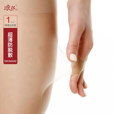 浪莎5D超薄防脱散丝袜夏季超薄包芯丝美肤防晒丝袜随意剪防勾丝袜SY001价格