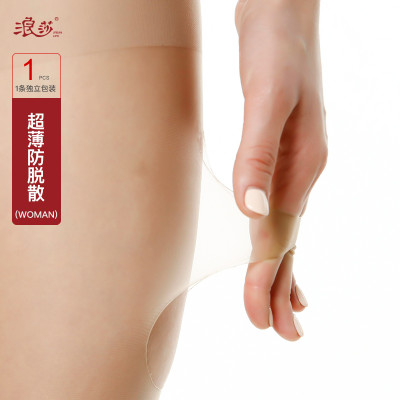 V6861浪莎5D超薄防脱散丝袜夏季超薄包芯丝美肤防晒丝袜随意剪防勾丝袜价格