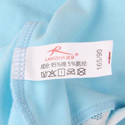 浪莎女士莱卡棉内裤低腰性感纯棉少女可爱收腹蕾丝边三角裤LW501报价
