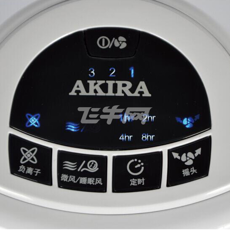 爱家乐akira p1/sg空气净化器 电风扇负离子净化器迷你台式机