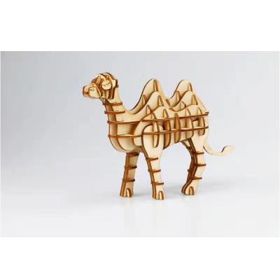 若态动物3d立体木质拼图 - 骆驼