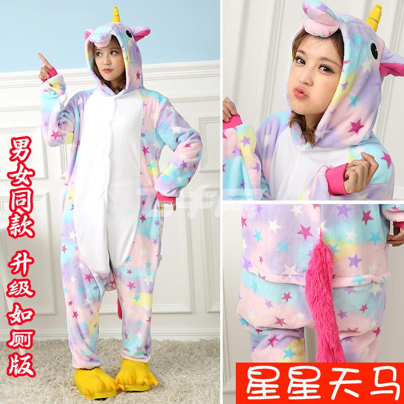 睡衣男女恐龙情侣装套装可爱动物加厚家居服冬季睡衣男生睡衣女睡衣