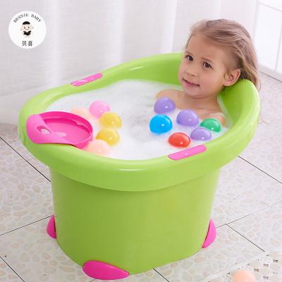 贝喜儿童洗澡桶宝宝浴桶大号加厚可坐沐浴桶儿童泡澡