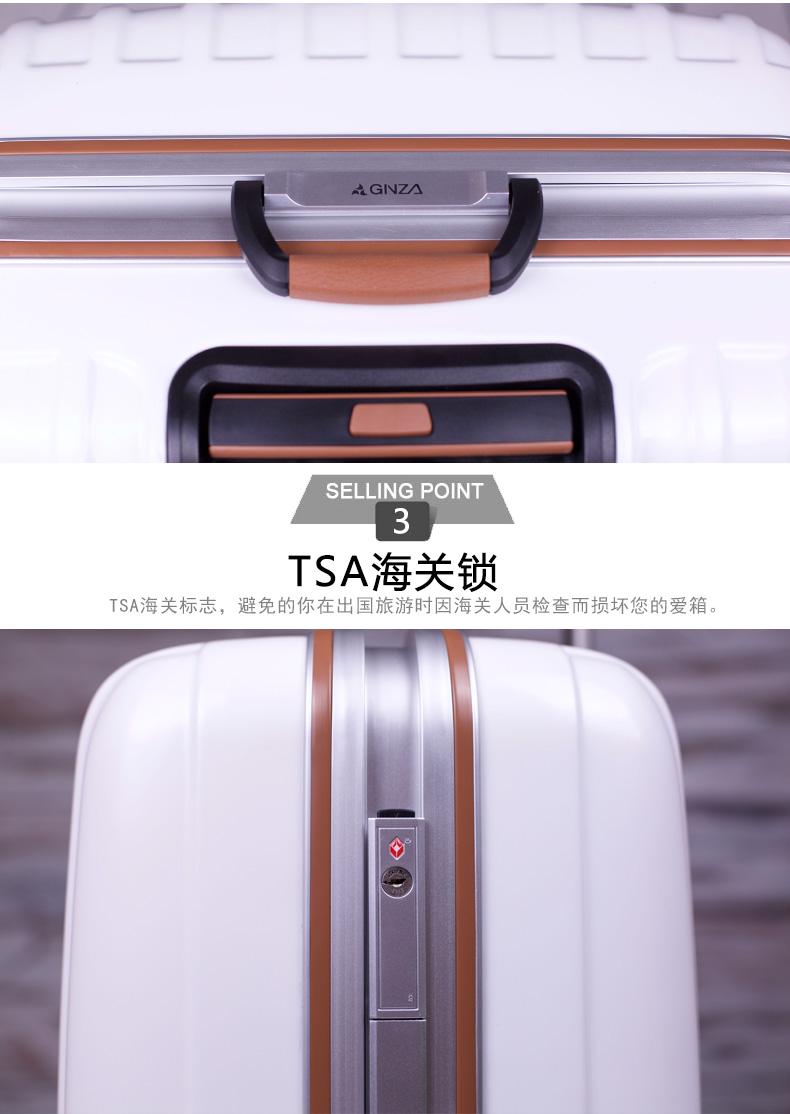 �y/l�.�9.b9��`&y���jf��_银座 商务铝框拉杆箱万向轮 旅行箱行李箱 男女硬箱