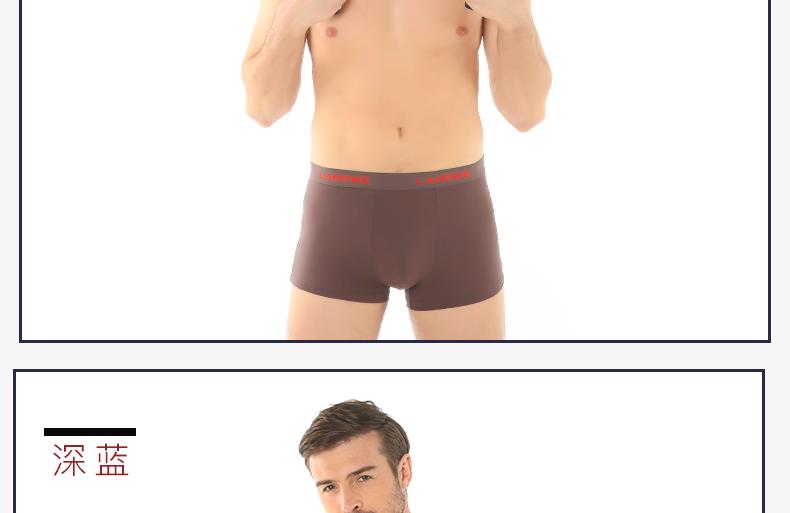 4条装浪莎纯棉男士平角内裤透气全棉U凸裆透气四角短裤衩青年性感裤头男好不好