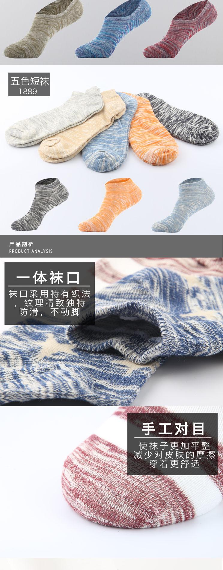 浪莎 5双装袜子男女情侣短袜船袜精梳棉运动薄款透气吸汗浅口隐形袜 休闲棉袜购买心得