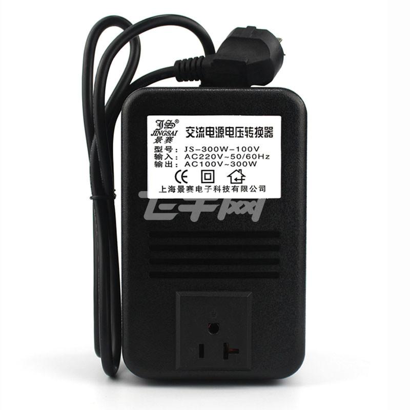 景赛电源转换器300w变压器220v转100v/110v空气净化器