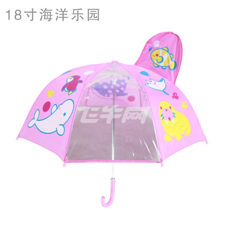 东晨儿童雨伞卡通伞动物耳朵透明立体3d防风遮太阳男女宝宝小孩幼儿园