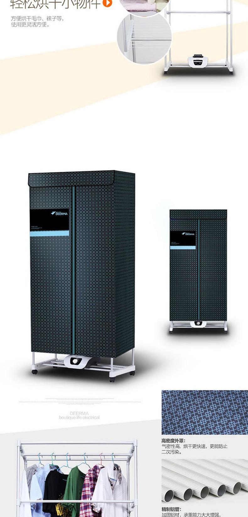 德尔玛干衣机家用省电超静音 可折叠双层衣柜烘干机器宝宝专用R10产地
