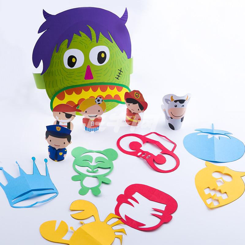 美乐儿童剪纸宝宝diy工具套装幼儿园手工制作材料立体折纸3-6岁报价
