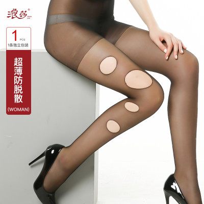 V6861浪莎5D超薄防脱散丝袜夏季超薄包芯丝美肤防晒丝袜随意剪防勾丝袜报价