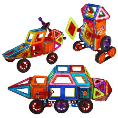信必达智慧磁力片56片盒装儿童几何图形diy益智拼装磁性积木玩具