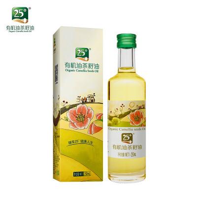 25度有机山茶油低温压榨食用茶油
