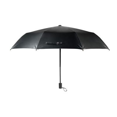 Banana Umbrella蕉下小黑伞女双层太阳伞防晒防紫外线遮阳伞