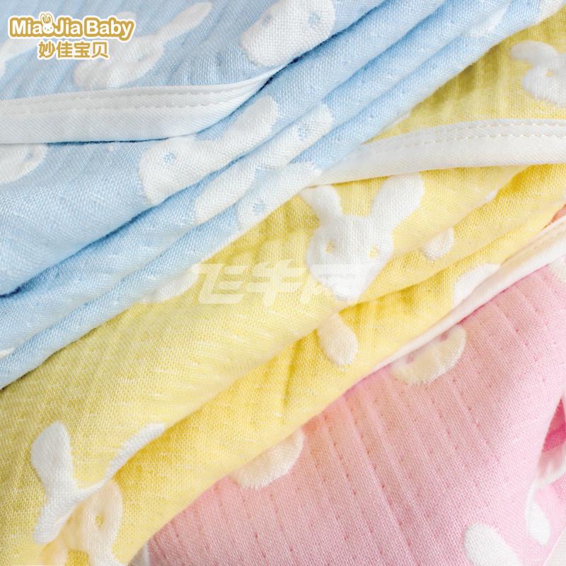 妙佳宝贝宝宝无捻纱布抱被 可爱兔童被 婴儿方形浴巾