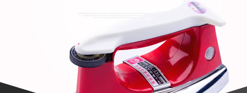 红心 老式电熨斗yk3-70d 工业 家用700w调温铁烫斗 干式无蒸汽