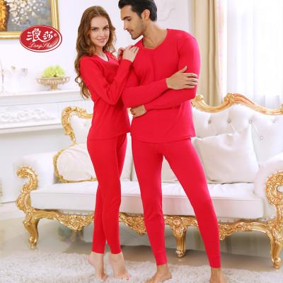 浪莎男女款秋衣秋裤 本命年大红色薄款保暖内衣情侣基础美体内衣纯棉价格