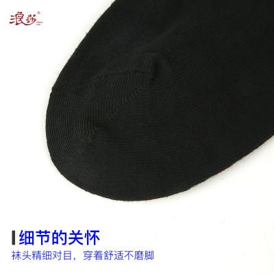 LV669浪莎6双装棉袜男袜中筒四季商务休闲棉袜透气防臭图片