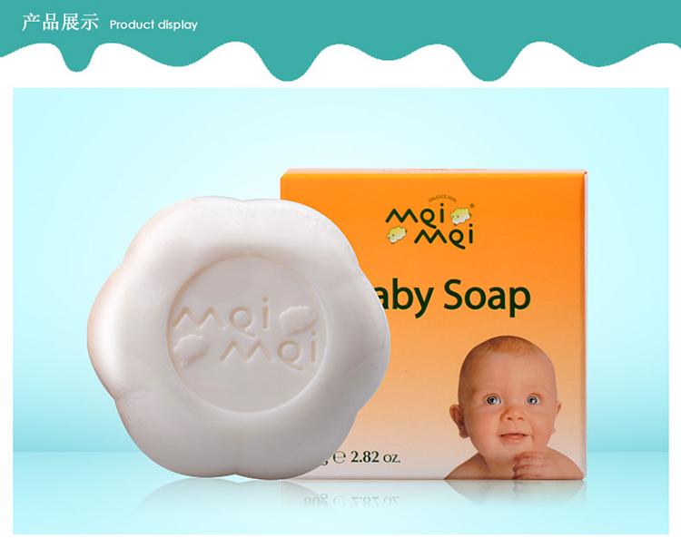 MeiMei\/咪咪天然婴儿羊奶皂80G澳洲进口滋养