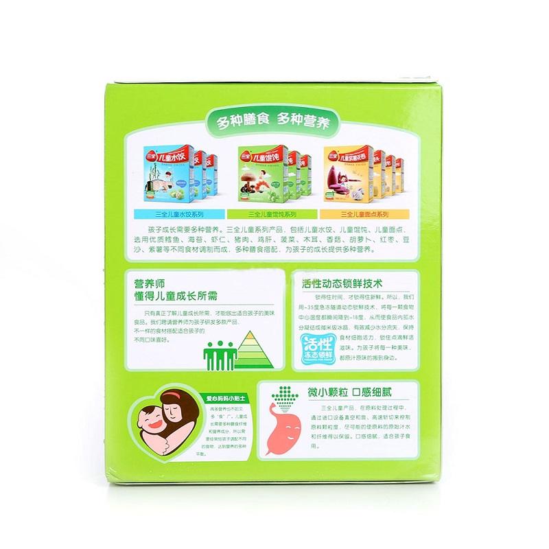三全 儿童虾仁玉米馄饨 210克/盒