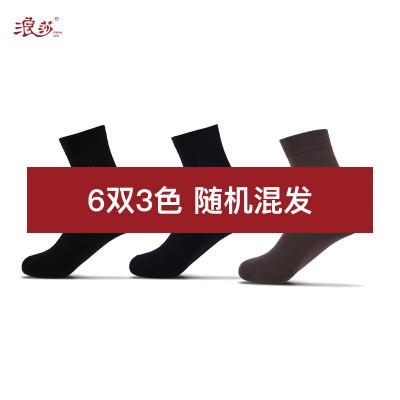 LV669浪莎6双装棉袜男袜中筒四季商务休闲棉袜透气防臭怎么样